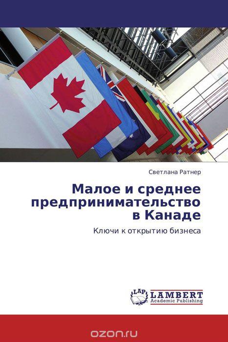 Доска объявлений в канаде куфар подать объявление о продаже